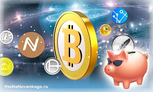 7 лучших бирж криптовалюты — где выгоднее продать, купить или обменять биткоины и другие валюты