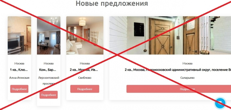 Агенство Виола — отзывы. Аренда жилья без посредников - Seoseed.ru