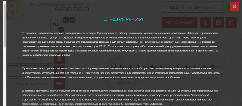 Altesso отзывы – Честные отзывы о Altesso.com