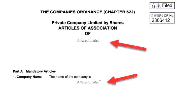 Antares Trade – отзывы о компании. Пирамида или нет?