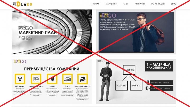 BitBlago — матричный проект. Отзывы о bitblago.com - Seoseed.ru