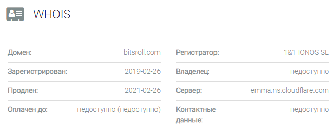 Bitsroll – отзывы