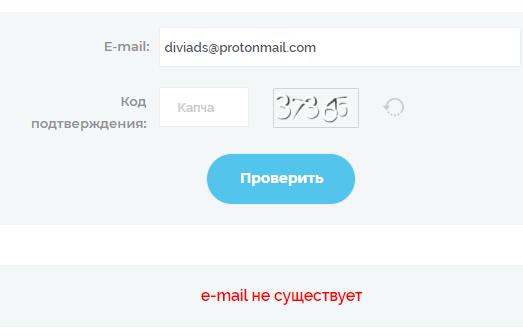 Divi3payment – отзывы