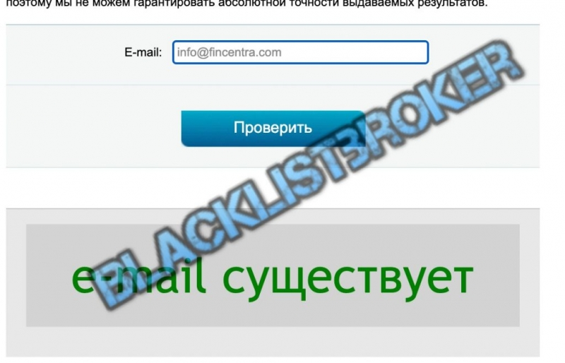 Fincentra отзывы и обзор fincentra.com