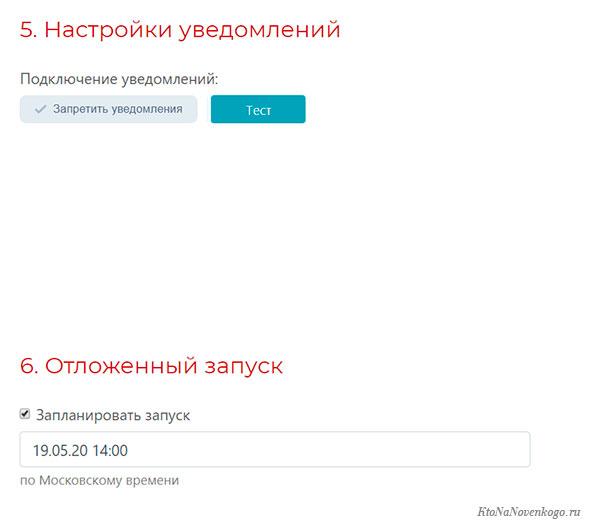 Готовим конкурс для аудитории ВК с помощью ActiveBot