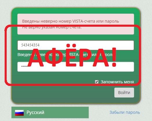 Инвестиции в финансово-аналитическую компанию Hermes management — отзывы - Seoseed.ru