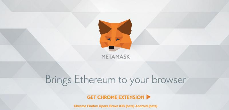 Криптовалютные бренды: что такое и зачем нужен MetaMask?