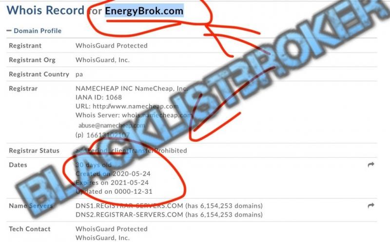 [ЛОХОТРОН] EnergyBrok.com отзывы и обзор