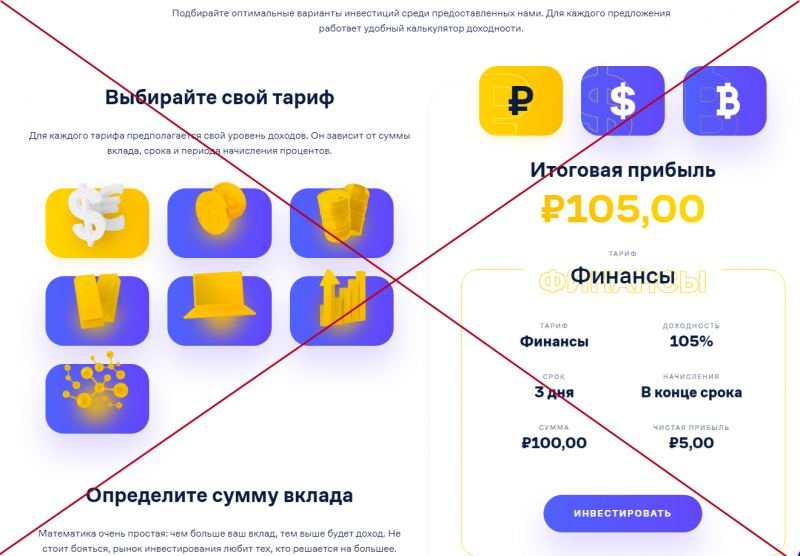 LTD7 (ltd7.io) — отзывы. Платит или нет? - Seoseed.ru