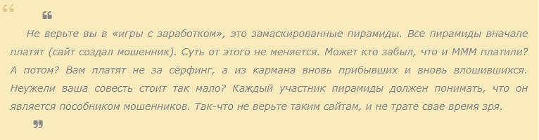 Mealand – отзывы