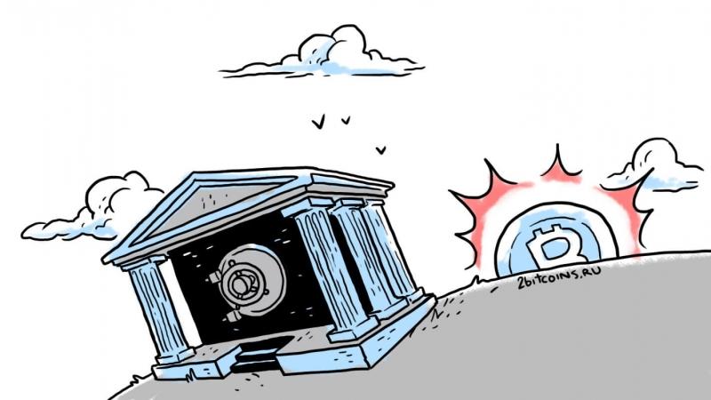 Насколько активно центральные банки интересуются разработкой цифровых валют?