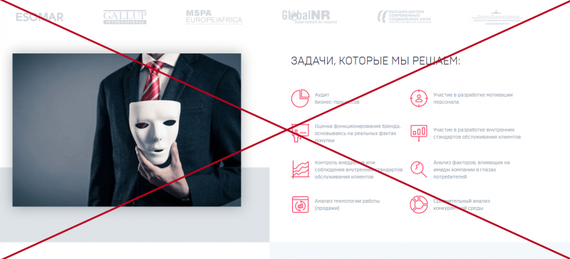 Niron Shopping — отзывы и обзор. Развод? - Seoseed.ru