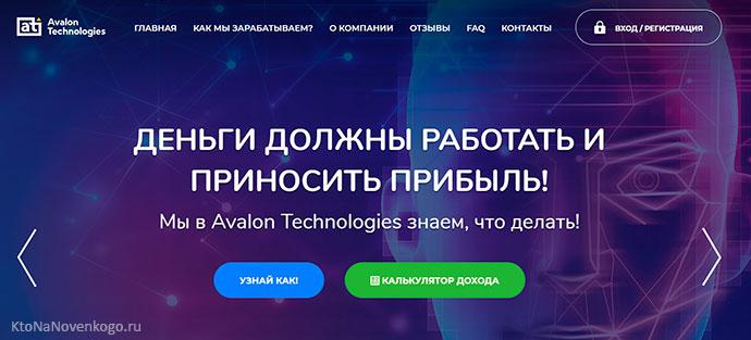 Почему в Avalon Technologies деньги множатся лучше, чем у остальных?