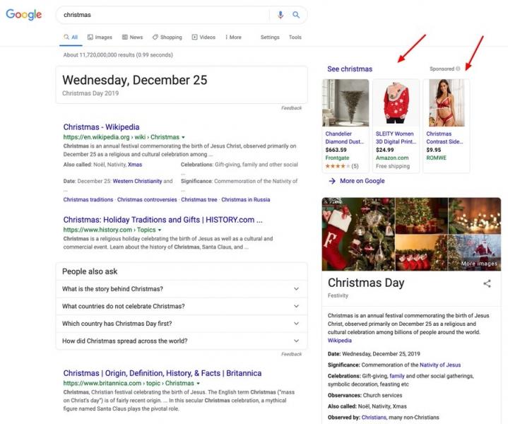 У поисковой системы Google произошли неполадки с запросом [Christmas]