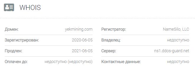 Yekmining – отзывы