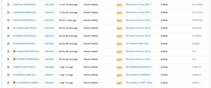Биржу KuCoin взломали. Какими были взлом, действия хакера и реакция сообщества?