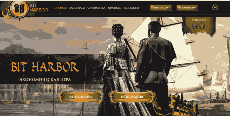 Bit-harbor – отзывы