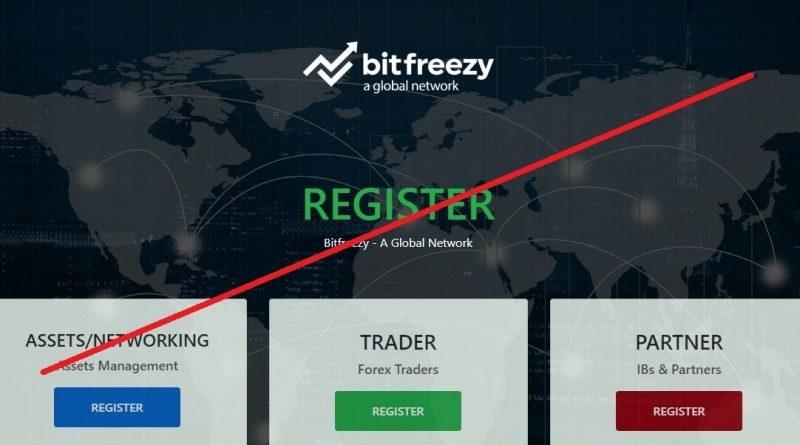 Bitfreezy – управление активами. Реальные отзывы о bitfreezy.com