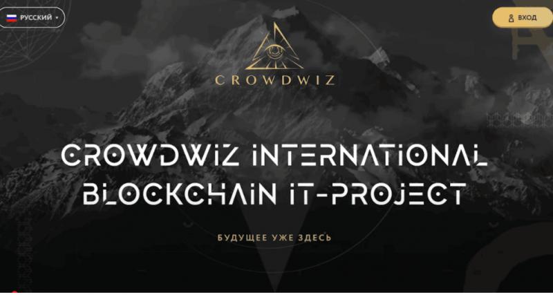 CrowdWiz – отзывы
