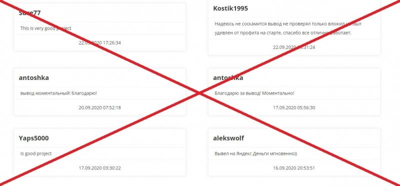 CryptoKernel — отзывы, обзор и проверка cryptokernel.biz - Seoseed.ru