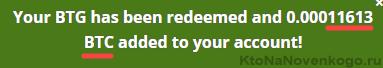 FreeBitcoin — бесплатные биткоины, кошелек с начислением процентов и другие способы добычи сатоши на сайте ФриБиткоин