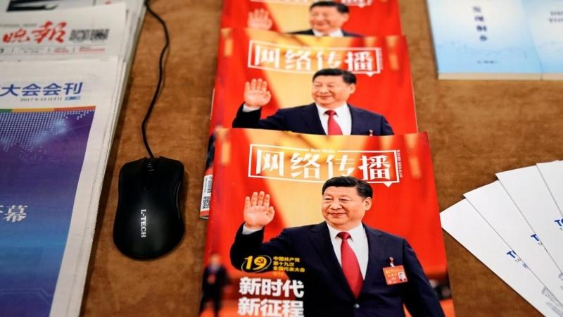Главный банк Китая начал добавлять счета некоторых криптовалютных трейдеров в чёрный список. В чем причина?