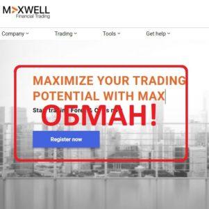 Maxwell — реальные отзывы о брокере maxwell.fm - Seoseed.ru