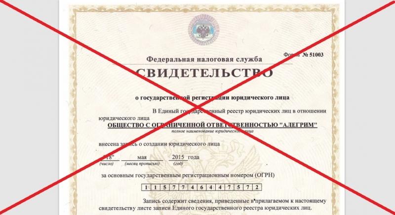 ММК Investment (mmkinvestment.com) — отзывы и проверка проекта - Seoseed.ru