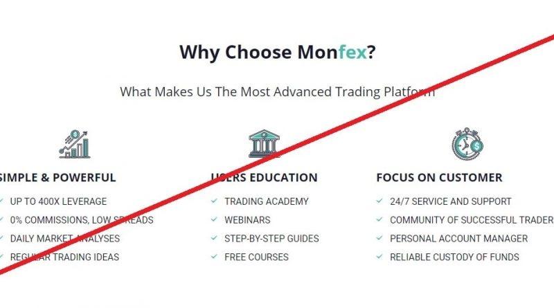 Monfex – брокерские эксперты? Реальные отзывы о monfex.com
