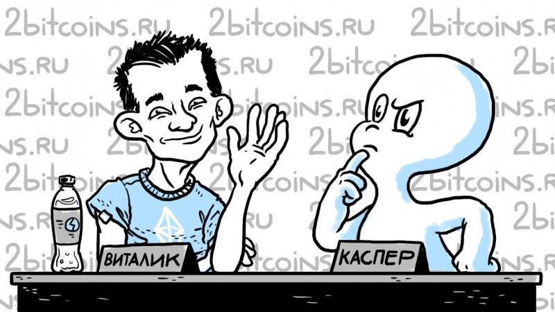 Разработчики Эфириума анонсировали запуск последнего тестнета перед активацией Ethereum 2.0