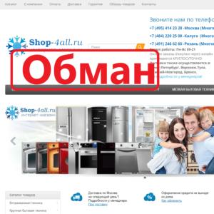 Shop-4all.ru — отзывы о магазине - Seoseed.ru