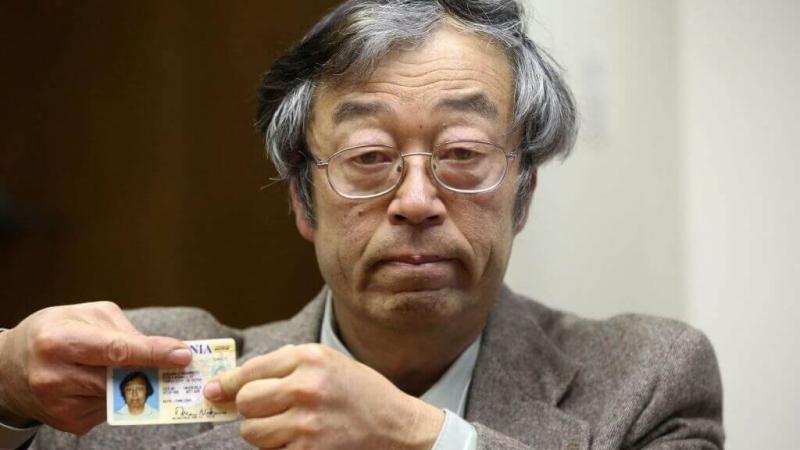 Судебное разбирательство по «делу миллиона биткоинов» перенесли на новую дату