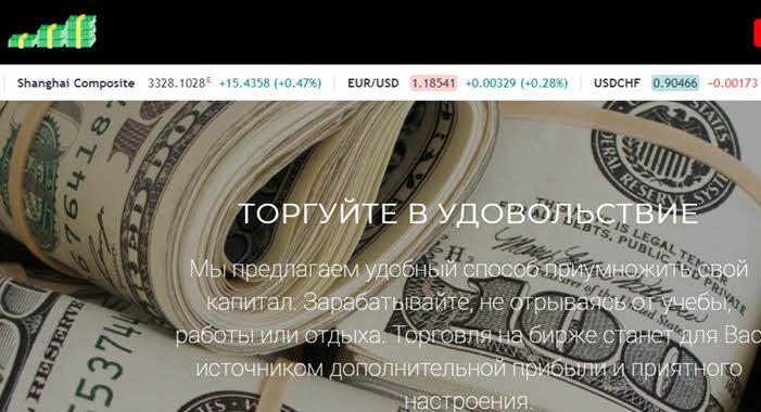 Реальные отзывы о Finmaker.trade