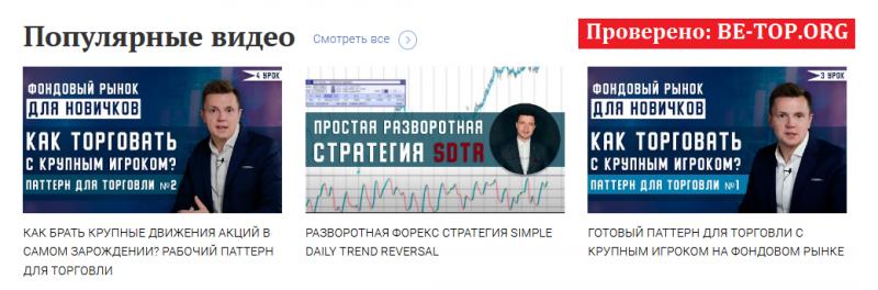 AcademyFX МОШЕННИК отзывы и вывод денег