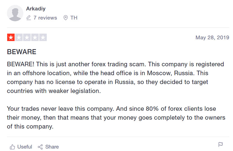 Arum Trade — стоит ли доверять или есть опасность? Отзывы и обзор.