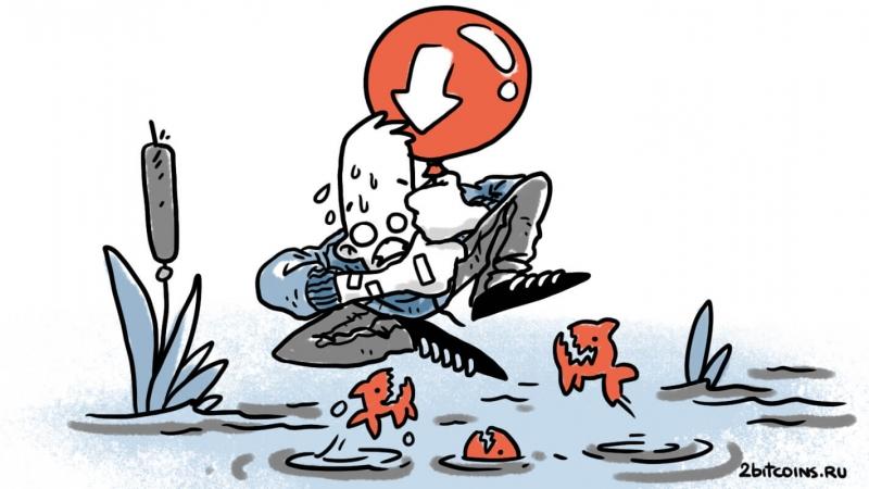 Банкиры снова сомневаются в перспективах Биткоина, однако его больше нельзя считать пузырём