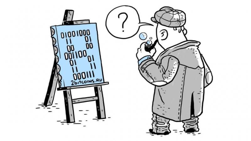 Цифровое искусство становится всё более популярным. Кто из знаменитостей продаёт блокчейн-работы?