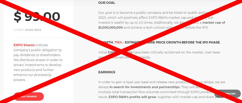 Expo biz — обзор и отзывы — expo.biz