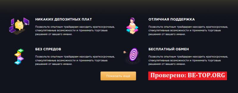 GoldFxBank МОШЕННИК отзывы и вывод денег