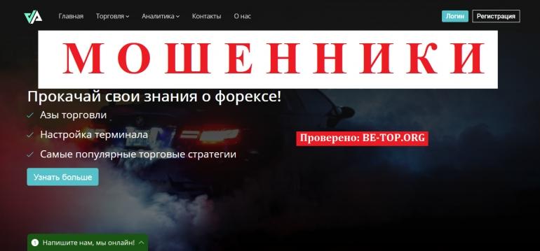 JP Dolfin МОШЕННИК отзывы и вывод денег