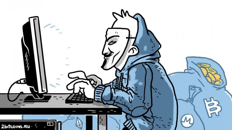Криптовалютный обменник стал жертвой спланированного нападения грабителей