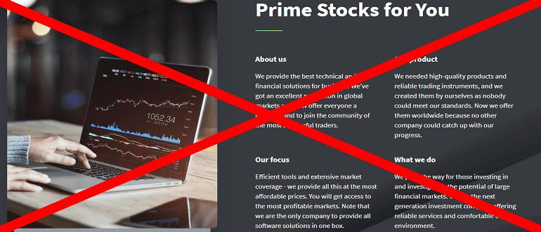 Prime Stocks реальные отзывы клиентов