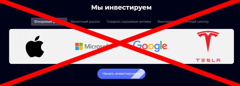 Profit investor отзывы — profit-investor.comr