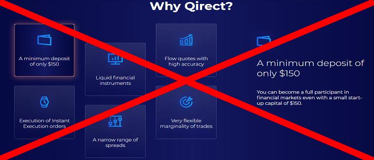 Qirect — отзывы о фальшивом брокере