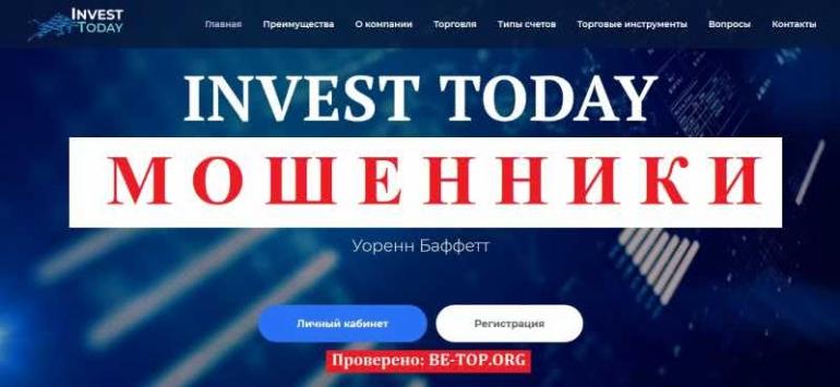 Invest Today МОШЕННИК отзывы и вывод денег