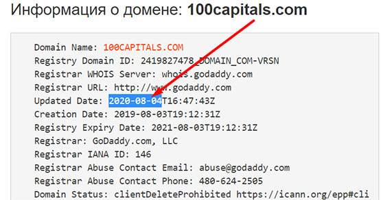100 CAPITALS — отзывы про компанию. Можно ли доверять?