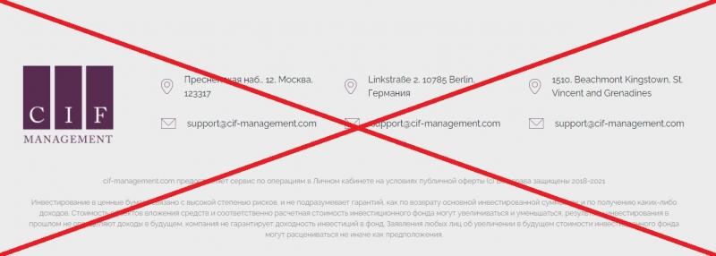 CIF Management — отзывы о проекте cif-management.com