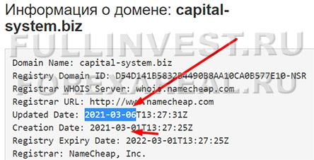 Компания Google Finance+неудачно мимикрирует под известный сервис? Обман?