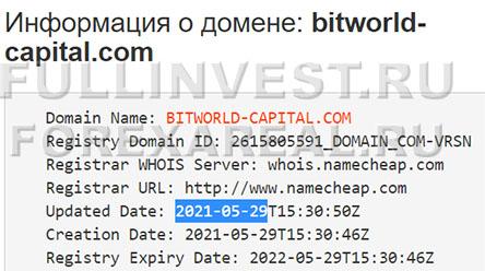 Обзор проекта Bitcoin World Capital — банальный хайп на криптовалюте. Отзывы.