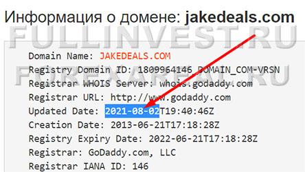 Опасный проект — JakeDeals опасность развода и лохотрона! Отзывы.